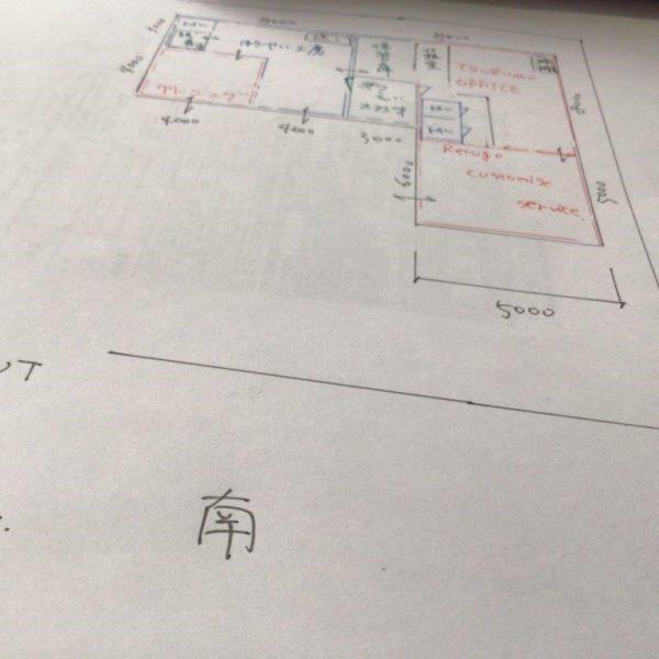 オフィス計画